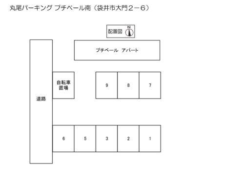 丸尾パーキング(プチベール南)